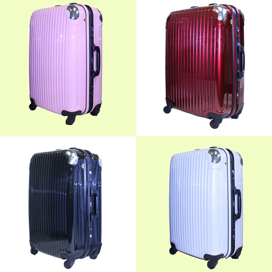 COMPASS スーツケース BCT-6