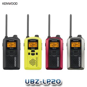 UBZ-LP20