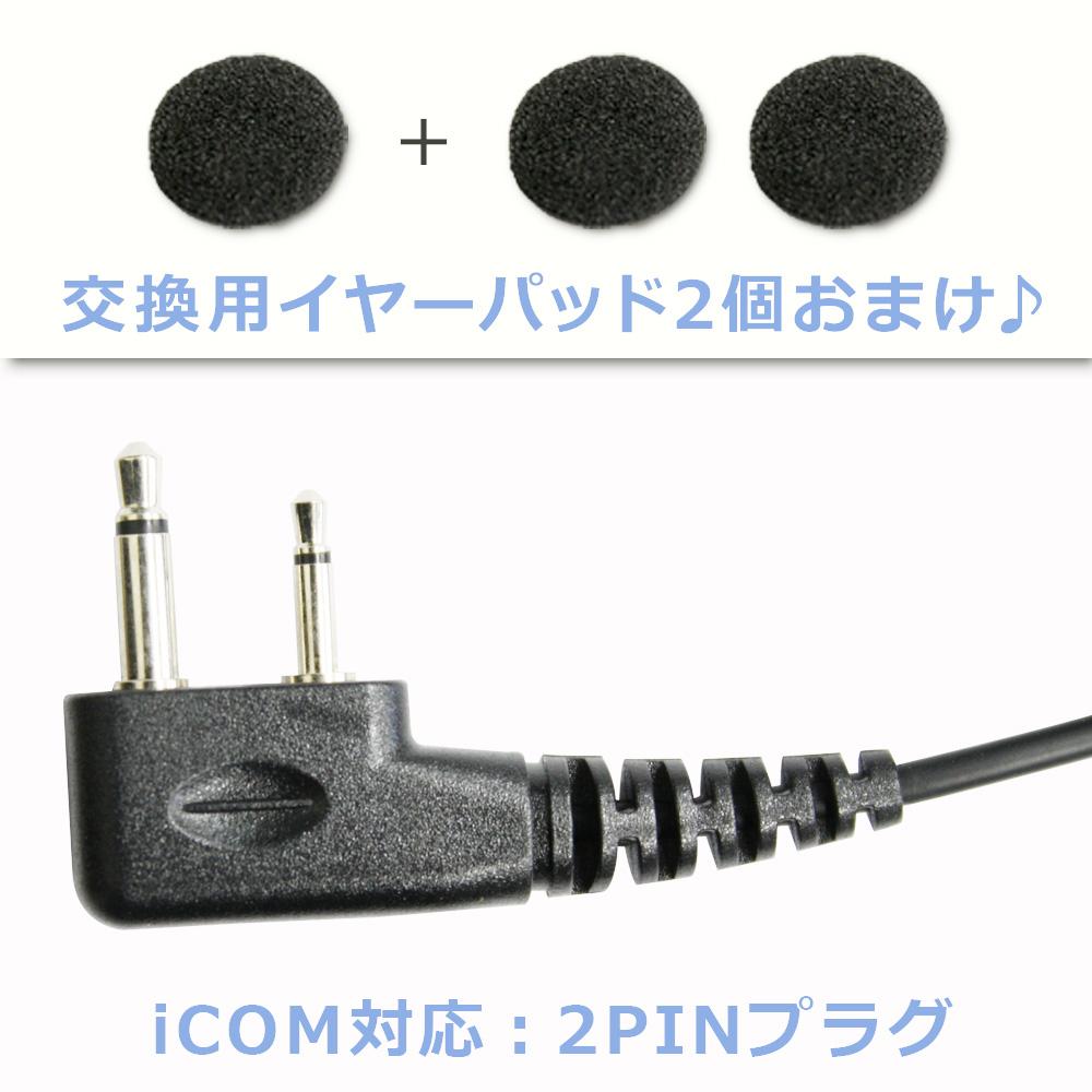i010-plug-pad