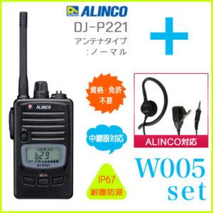 DJ-P221-W005