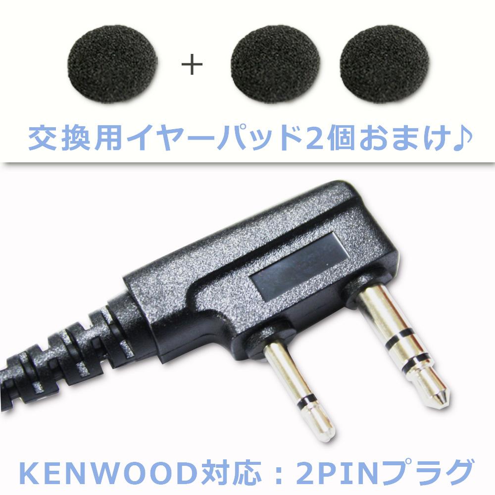 plug+pad