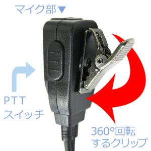 w005-clip
