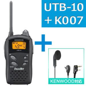 UTB-10-k007