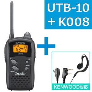 UTB-10-k008