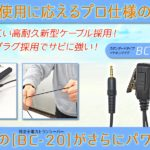 BCEM-007