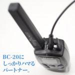 BCEM-008