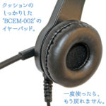 BCEM-002