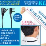 KLC008