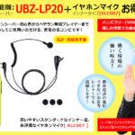 LP20-KLC007