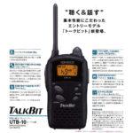 UTB-10-KLC007