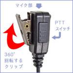 DJPV1D-ID020