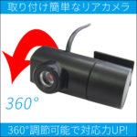 CMS-05T