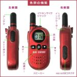 BC-20C-RED
